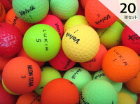 Iクラスマット系ボール大集合ロゴマーク入り20球セット/ロストボールバラ売り【中古】【ラッキーシール対応】