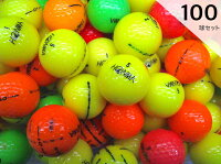 Rクラスホンマゴルフカラーボールシリーズ100球セット送料無料/ロストボール【中古】