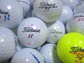 ロストボール Rクラス タイトリスト GranZ・VG3・Prestige シリーズ 1球 【中古】 ゴルフ ボール