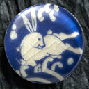 薩摩ボタン|Satsuma Buttons(25mm)|SBG-001 兎|アロハタワー(アロハシャツ販売)
