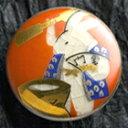 薩摩ボタン|Satsuma Buttons(25mm)|SBG-053 餅つき兎(赤)|アロハタワー(アロハシャツ販売)