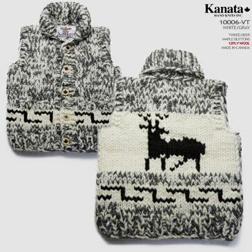 Kanata カウチンセーター(カウチンベスト) カナタ社 カナダ製 ka10006v TWEED DEER VEST(ツイード・ディア)大角鹿 ホワイト/グレイ メンズ ウール100%(ピュアヴァージンウール) 12PLY WOOL(12本超極太撚り) フルオープン メープルボタン ノースリーブ