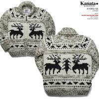 カウチンセーター(カウチンジャケット)|KANATA社(カナタ)・カナダ製|KA41001DEERSWEATER(ディア・セーター)|ブラウン|ウール100%(Wool100%)|6PLYWOOL(6本撚り)|フルオープン|TALON2WAY[S](TALON製ジップアップ)|長袖