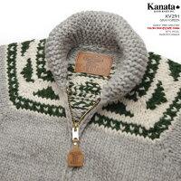 カウチンセーター(カウチンジャケット)|KANATA社(カナタ)・カナダ製|KV291MAPLETREE(メープルツリー)|グレイ/グリーン|メンズ|ウール100%(Wool100%)|6PLYWOOL(6本撚り)|フルオープン|TALON2WAY[S]TALON製ジップアップ(10mm)|長袖