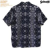 アロハシャツ|ショット(SCHOTT)SCH3175013|BANDANA(バンダナ)|ネイビー|メンズ|レーヨン100%|開襟|フルオープン|半袖|アロハタワー(アロハシャツ販売)