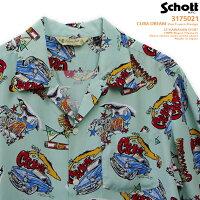アロハシャツ|ショット(SCHOTT)SCH3175021|CUBADREAM(キューバドリーム)|VonFranco(ヴォン・フランコ)|ミント|メンズ|レーヨン100%|開襟|フルオープン|半袖|アロハタワー(アロハシャツ販売)