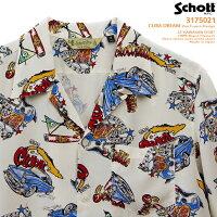 アロハシャツ|ショット(SCHOTT)SCH3175021|CUBADREAM(キューバドリーム)|VonFranco(ヴォン・フランコ)|ホワイト|メンズ|レーヨン100%|開襟|フルオープン|半袖|アロハタワー(アロハシャツ販売)