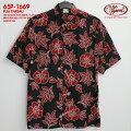 ゴーベアフット(GOBAREFOOT)|アロハシャツ|go-1669PUAPAREAU(プア・パレアウ)|ブラック/レッド|コットン100%(Cotton100%)|ノーマル襟(レギュラーカラー)|フルオープン|半袖
