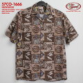 ゴーベアフット(GOBAREFOOT)|アロハシャツ|go-co1666HAWAIIKAI(ハワイ・カイ)|ブラウン|コットン100%(Cotton100%)|開襟(オープンカラー)|フルオープン|半袖