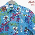 アロハシャツ|ゴーベアフット(GO BAREFOOT)|go-1755 PIDGIN ENGLISH (ピジン イングリッシュ)|ターコイズ|コットン100%(Cotton 100%)|ノーマル襟(レギュラーカラー)|フルオープン|半袖|アロハタワー(アロハシャツ販売)