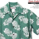 アロハシャツ|フラケイキ ハワイアン(HULA KEIKI HAWAIIAN)|マカナレイ(MAKANALEI)の姉妹ブランド|HK-19001 パイナップル(PINEAPPLE)|グリーン|メンズ|レーヨン100%|開襟(オープンカラー)|フルオープン|半袖|アロハタワー(アロハシャツ販売)