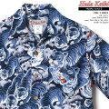 アロハシャツ|フラケイキハワイアン(HULAKEIKIHAWAIIAN)|HK-19007百虎2(HYAKUTORA)|ネイビー|オーバープリント|メンズ|リネン100%(linen100%)|開襟(オープンカラー)|フルオープン|半袖|アロハタワー(アロハシャツ販売)
