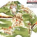 アロハシャツ|フラケイキハワイアン(HULAKEIKIHAWAIIAN)|マカナレイの姉妹ブランド|HK-19008オリエンタルハリウッド(OrientalHollywood)|グリーン|メンズ|コットン60%レーヨン40%|開襟|フルオープン|半袖|アロハタワー(アロハシャツ販売)