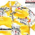 アロハシャツ|フラケイキハワイアン(HULAKEIKIHAWAIIAN)|マカナレイの姉妹ブランド|HK-19008オリエンタルハリウッド(OrientalHollywood)|イエロー|メンズ|コットン60%レーヨン40%|開襟|フルオープン|半袖|アロハタワー(アロハシャツ販売)