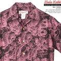 アロハシャツ|フラケイキハワイアン(HULAKEIKIHAWAIIAN)|マカナレイの姉妹ブランド|HK-19009百虎闇ジャガード(HundredtigersdarknessJacquard)|ピンク|メンズ|コットン100%ジャガード|開襟|フルオープン|半袖|アロハタワー(アロハシャツ販売)