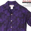アロハシャツ|フラケイキハワイアン(HULAKEIKIHAWAIIAN)|マカナレイの姉妹ブランド|HK-19009百虎闇ジャガード(HundredtigersdarknessJacquard)|パープル|メンズ|コットン100%ジャガード|開襟|フルオープン|半袖|アロハタワー(アロハシャツ販売)