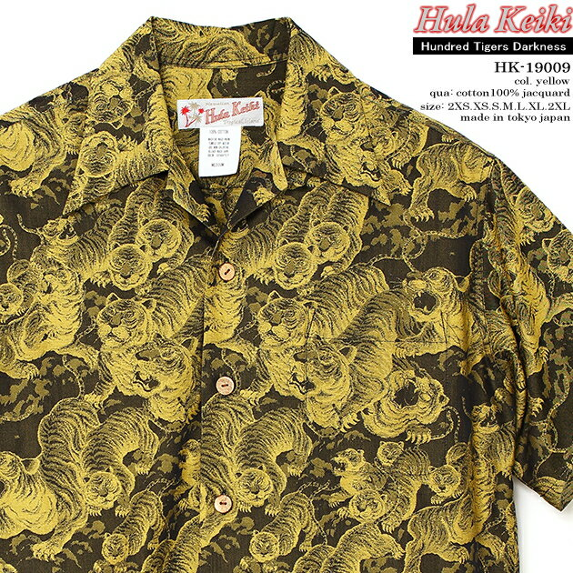 トップス, カジュアルシャツ  HULA KEIKI HAWAIIANHK-19009 Hundred tigers darkness Jacquard100