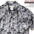 アロハシャツ|フラケイキハワイアン(HULAKEIKIHAWAIIAN)|マカナレイの姉妹ブランド|HK-19010百虎極ジャガード(HundredtigersextremeJacquard)|シルバー|メンズ|コットン100%ジャガード|開襟|フルオープン|半袖|アロハタワー(アロハシャツ販売)