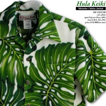 アロハシャツ・フラケイキ ハワイアン(HULA KEIKI HAWAIIAN)HK-EH3C06・モンステラ|ホワイト|メンズ|アロハジャケット|Polyester Fleece 100%(ポリエステル・フリース100%)生地|開襟|フルオープン|半袖|アロハタワー Aloha Shirt HULAKEIKI  10P11Mar16