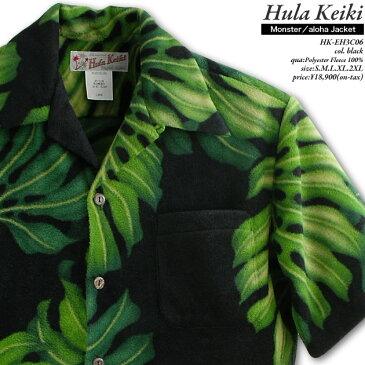 アロハシャツ・フラケイキ ハワイアン(HULA KEIKI HAWAIIAN)HK-EH3C06・モンステラ|ブラック|メンズ|アロハジャケット|Polyester Fleece 100%(ポリエステル・フリース100%)生地|開襟|フルオープン|半袖|アロハタワー Aloha Shirt HULAKEIKI  10P11Mar16