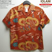 アロハシャツ イオラニ(IOLANI) iola-142311wSURFBOADLEI(サーフボードレイ) ブラウン レーヨン・フジエット100%(RayonFujiette100%) 開襟(オープンカラー) フルオープン 半袖 アロハタワー(アロハシャツ販売)10P11Mar16