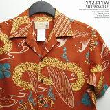 アロハシャツ|イオラニ(IOLANI)|iola-142311w SURFBOAD LEI(サーフボード レイ)|ブラウン|レーヨン・フジエット100%(Rayon Fujiette100%)|開襟(オープンカラー)|フルオープン|半袖|アロハタワー(アロハシャツ販売)10P11Mar16