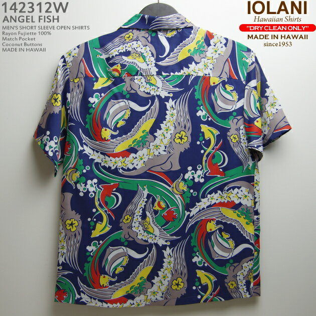 アロハシャツ|イオラニ(IOLANI)|iola-142312w ANGEL FISH(エンゼルフィッシュ)|ネイビー|レーヨン・フジエット100%(Rayon Fujiette100%)|開襟(オープンカラー)|フルオープン|半袖|アロハタワー(アロハシャツ販売)10P11Mar16