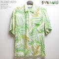 アロハシャツ|ジャムズワールド(JAMSWORLD)|M630RE-ASTO|ASTORIA(アストリア)|メンズ|ハワイ製|レーヨン100%(100%rayon)|ノーマル襟(レギュラーカラー)|フルオープン|半袖|アロハタワー(アロハシャツ販売)