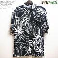 アロハシャツ|ジャムズワールド(JAMSWORLD)|M630RE-SERY|SERENDIPITY(セレンディピティ)|メンズ|ハワイ製|レーヨン100%(100%rayon)|ノーマル襟(レギュラーカラー)|フルオープン|半袖|アロハタワー(アロハシャツ販売)