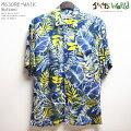 アロハシャツ|ジャムズワールド(JAMSWORLD)|M630RE-WAIK|WAIKANI(ワイカニ)|メンズ|ハワイ製|レーヨン100%(100%rayon)|ノーマル襟(レギュラーカラー)|フルオープン|半袖|アロハタワー(アロハシャツ販売)