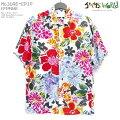 アロハシャツ|ジャムズワールド(JAMSWORLD)|M630RE-EPIP|EPIPHANY(エピファニー)|メンズ|ハワイ製|レーヨン100%(100%rayon)|ノーマル襟(レギュラーカラー)|フルオープン|半袖|アロハタワー(アロハシャツ販売)