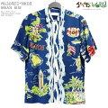 アロハシャツ|ジャムズワールド(JAMSWORLD)|M630RES-NKOB|NOKA'OIBLUE(ノカオイブルー)|メンズ|ハワイ製|レーヨン100%(100%rayon)|ノーマル襟(レギュラーカラー)|フルオープン|半袖|アロハタワー(アロハシャツ販売)