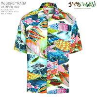 アロハシャツ|ジャムズワールド(JAMSWORLD)|M630RE-RABA|RAINBOWBAY(レインボーベイ)|メンズ|ハワイ製|レーヨン100%(100%rayon)|ノーマル襟(レギュラーカラー)|フルオープン|半袖|アロハタワー(アロハシャツ販売)