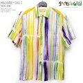 アロハシャツ|ジャムズワールド(JAMSWORLD)|M630RE-SKLI|SKYLINE(スカイライン)|メンズ|ハワイ製|レーヨン100%(100%rayon)|ノーマル襟(レギュラーカラー)|フルオープン|半袖|アロハタワー(アロハシャツ販売)