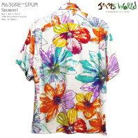 アロハシャツ|ジャムズワールド(JAMSWORLD)|M630RE-SPUM|SPUMONI(スプモーニ)|メンズ|ハワイ製|レーヨン100%(100%rayon)|ノーマル襟(レギュラーカラー)|フルオープン|半袖|アロハタワー(アロハシャツ販売)