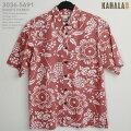 アロハシャツ・カハラ(KAHALA)|kah-5691DUKE'SPAREO(デュークスパレオ)|グアヴァ|コットン・ブロードクロス100%(CottonBroadcloth100%)|ノーマル襟(レギュラーカラー)|フルオープン|半袖
