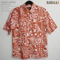 アロハシャツ・カハラ(KAHALA)|kah-8490NUKUHIVA(ヌク・ヒヴァ)|オレンジ|コットン・ポプリン100%(CottonPoplin100%)|ノーマル襟(レギュラーカラー)|フルオープン|半袖|AlohaShirt