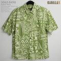 アロハシャツ・カハラ(KAHALA)|kah-8490NUKUHIVA(ヌク・ヒヴァ)|ワサビ|コットン・ポプリン100%(CottonPoplin100%)|ノーマル襟(レギュラーカラー)|フルオープン|半袖|AlohaShirt