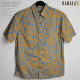 アロハシャツ カハラ(KAHALA) kh-8501 NOHEA PAREO(ノヘア・パレオ) カイ メンズ コットン・ポプリン100%(Cotton Poplin100%) ノーマル襟(レギュラーカラー) リラックスフィット フルオープン 半袖 アロハタワー(アロハシャツ販売)