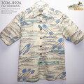 アロハシャツ|カハラ(KAHALA)|kh-8926HUIHOEWA'A(フイホエワア)|サン|メンズ|コットン・ブロードクロス100%(CottonBroadcloth100%)|裏地使い|ノーマル襟(レギュラーカラー)|フルオープン|半袖|アロハタワー(アロハシャツ販売)