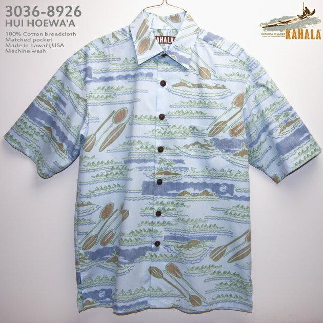 アロハシャツ|カハラ(KAHALA)|kh-8926 HUI HOEWA'A(フイ ホエ ワア)|ウェーブ|メンズ|コットン・ブロードクロス100%|裏地使い|ノーマル襟(レギュラーカラー)|リラックスフィット|フルオープン|半袖|アロハタワー(アロハシャツ販売)
