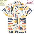 アロハシャツ|カハラ(KAHALA)|KH-KE10FRESHFISH(フレッシュフィッシュ)|ナチュラル|メンズ|コットン・ブロードクロス100%|ノーマル襟|スタンダードフィット(やや細めのスタイル)|フルオープン|半袖|アロハタワー(アロハシャツ販売)