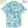 アロハシャツ|カハラ(KAHALA)|KH-KE12WAUKE(ワウケ)|1940'sヴィンテージプリント|カイ|メンズ|コットン・ブロードクロス100%|ノーマル襟|スタンダードフィット(やや細めのスタイル)|フルオープン|半袖|アロハタワー(アロハシャツ販売)