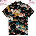 アロハシャツ|カハラ(KAHALA)|KH-KE29PA'ANI(パアニ)|コレクターズエディション|ブラック|メンズ|レーヨン100%|開襟(オープンカラー)|スタンダードフィット(やや細めのスタイル)|フルオープン|半袖|アロハタワー(アロハシャツ販売)
