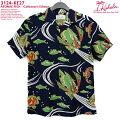 アロハシャツ|カハラ(KAHALA)|KH-KE27ATOMICFISH(アトミックフィッシュ)|コレクターズエディション|ミッドナイト|メンズ|レーヨン100%|開襟|スタンダードフィット(やや細めのスタイル)|フルオープン|半袖|アロハタワー(アロハシャツ販売)