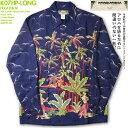 アロハシャツ|カメハメハ(KAMEHAMEHA)|kam-hp-l フラパーム(Hula Palm)|ネイビー|レーヨン100%(Rayon100%)|開襟(オープン…