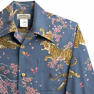 アロハシャツ・マカナレイ(MAKANA LEI)|AMT-052NL桜虎・ブルー|メンズ|オリエンタルシルク|厚手生地|長袖|アロハタワー(アロハシャツ販売) MAKANALEI 10P11Mar16