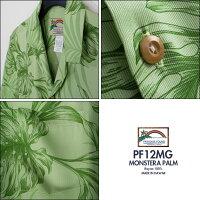 アロハシャツ|パラダイスファウンド(PARADISEFOUND)|paf-mgモンステラ・パーム(MonsteraPalm)|キウイ|レーヨン・ピケ100%(RayonPique100%)|開襟(オープンカラー)|フルオープン|半袖|アロハタワーAlohaShirt