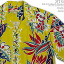 アロハシャツ|パイナップルジュース(PINEAPPLE JUICE)|pine-36844 バード・オブ・パラダイス&モンステラ (Bird of Paradaise & Monstera)|イエロー|メンズ|レーヨン・ポプリン100%|開襟(オープンカラー)|フルオープン|半袖|アロハタワー(アロハシャツ販売)