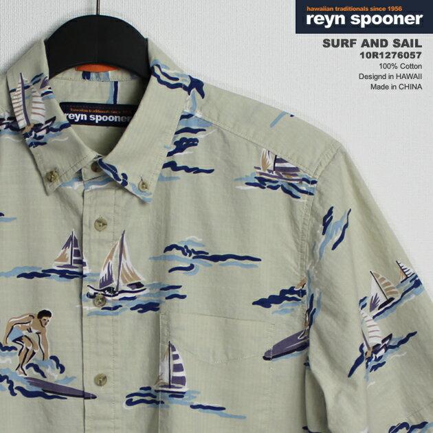 アロハシャツ レインスプーナー(REYN SPOONER) r127-6057 SURF AND SAIL(サーフ・アンド・セイル) ナチュラル コットン100% プラケットフロント(表前立て) ボタンダウン(BD Collar) 半袖 アロハタワー(アロハシャツ販売)